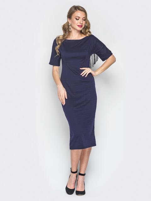 Темно-синее платье с бахромой и ложным запахом по спинке - 18687, фото 1 – интернет-магазин Dressa