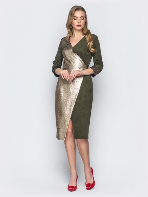 Замшевое платье цвета хаки с пайетками - 18792, фото 1 – интернет-магазин Dressa