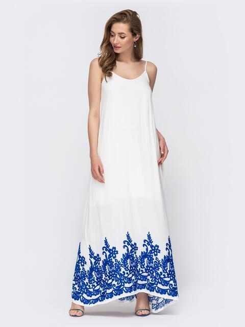 Белый сарафан свободного кроя с синей вышивкой  - 46758, фото 1 – интернет-магазин Dressa