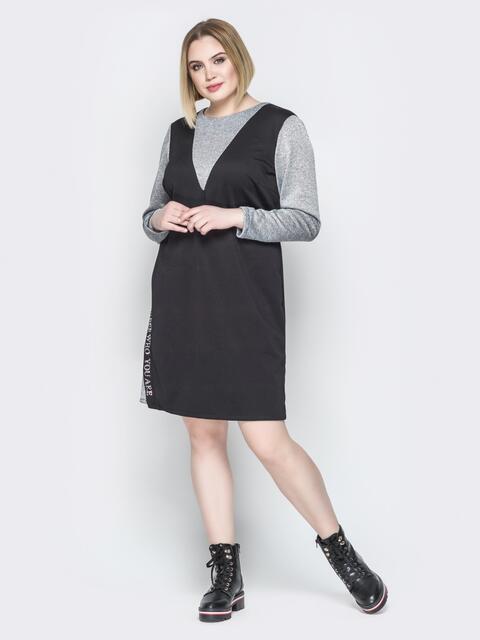 Чёрное платье приталенного кроя с разрезами - 19960, фото 2 – интернет-магазин Dressa