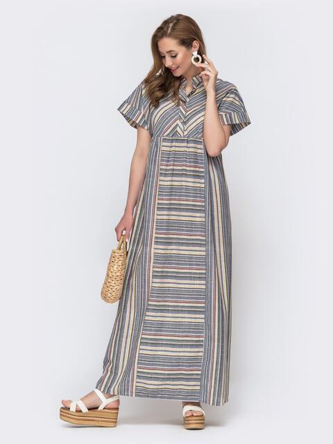 Серое платье-макси в полоску с завышенной талией - 46732, фото 1 – интернет-магазин Dressa