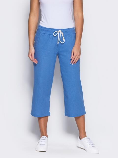 Голубые кюлоты с поясом на резинке - 10338, фото 1 – интернет-магазин Dressa