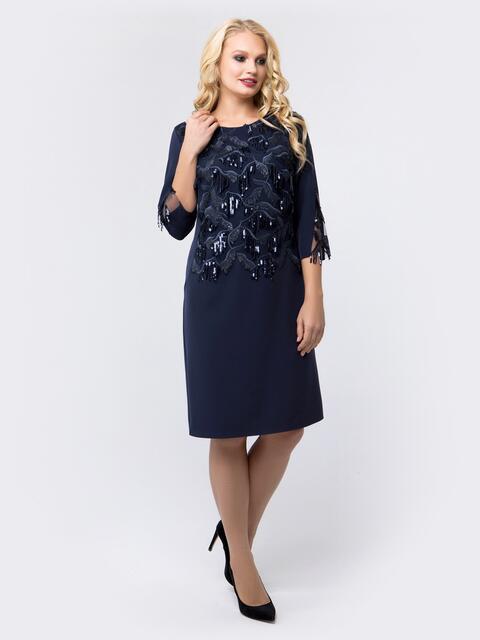 Платье из костюмной ткани с пайетками тёмно-синее - 18468, фото 1 – интернет-магазин Dressa