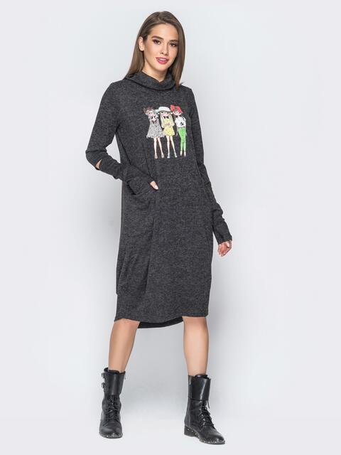 Платье с рукавами-митенками и аппликацией черное - 18198, фото 1 – интернет-магазин Dressa