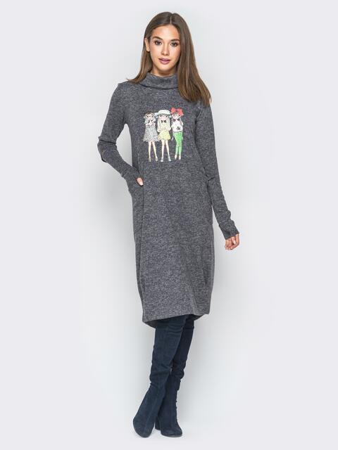 Платье с рукавами-митенками и аппликацией серое - 18197, фото 1 – интернет-магазин Dressa