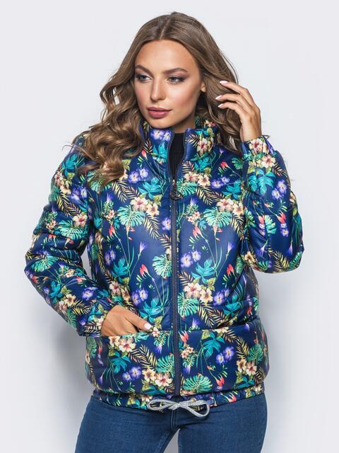 Принтованая куртка с карманами и кулиской по низу синяя - 15649, фото 1 – интернет-магазин Dressa