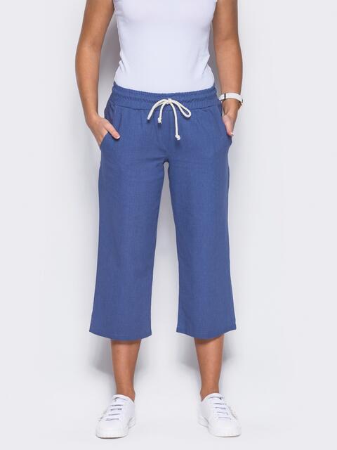Синие кюлоты с поясом на резинке - 10342, фото 1 – интернет-магазин Dressa