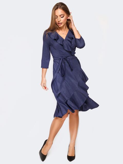 Тёмно-синее платье с запахом и рюшами по нему - 17450, фото 1 – интернет-магазин Dressa