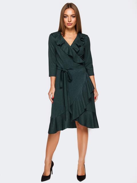 Зелёное платье с запахом и рюшами по нему - 17452, фото 1 – интернет-магазин Dressa
