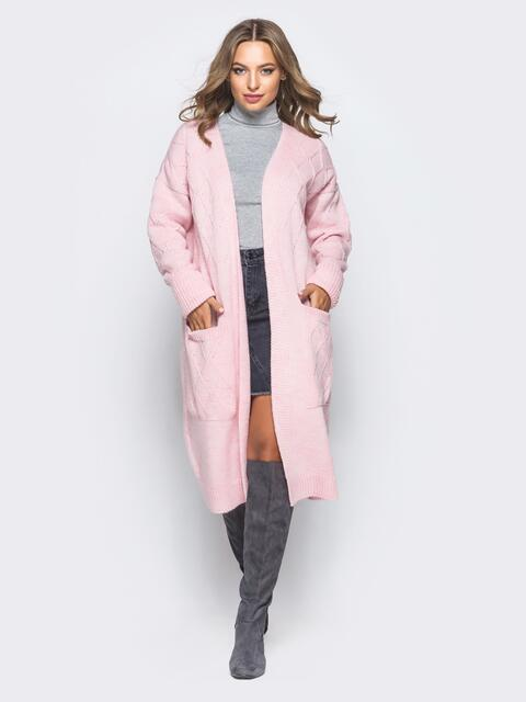 "Вязаный кардиган розового цвета с узором ""ромб"" - 17050, фото 1 – интернет-магазин Dressa"