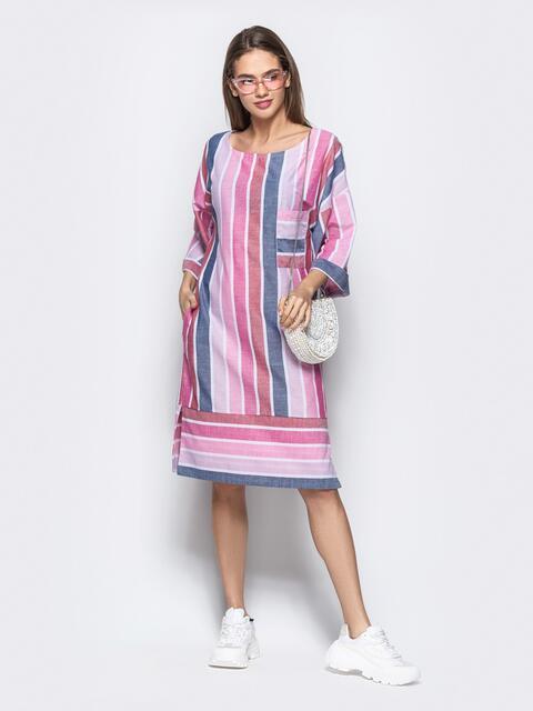 Оригинальное платье oversize в полоску с карманами розовое - 21929, фото 1 – интернет-магазин Dressa