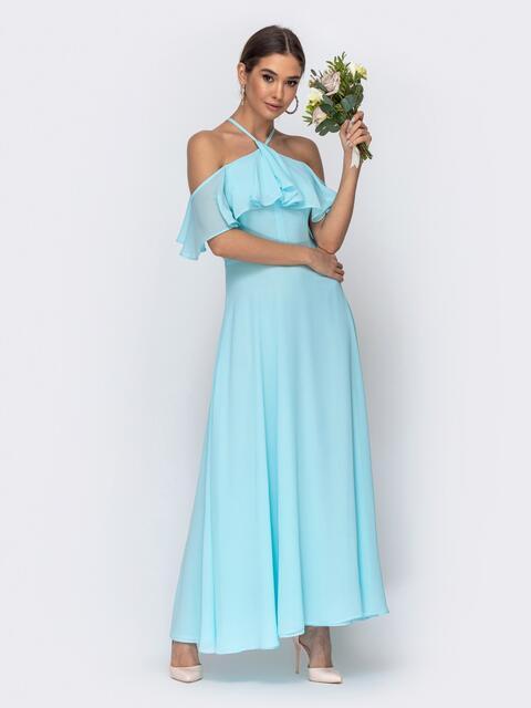 Голубое платье с вырезом «петля» и воланом по верху - 44757, фото 1 – интернет-магазин Dressa