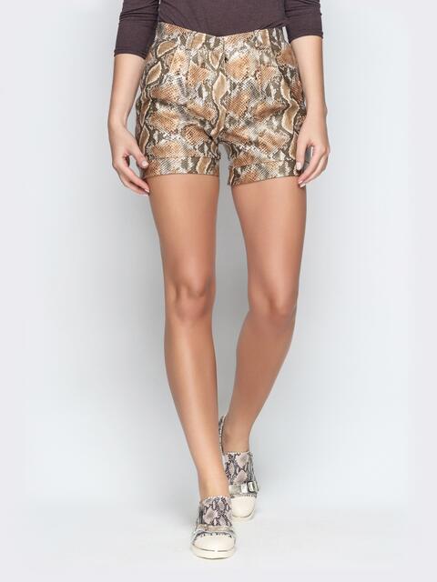 Коричневые шорты из кожзама со змеиным принтом - 21315, фото 1 – интернет-магазин Dressa