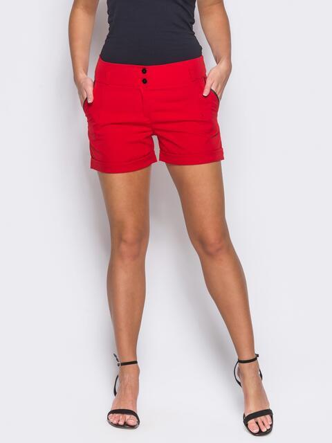 Красные шорты на молнии с карманами по бокам - 12119, фото 1 – интернет-магазин Dressa