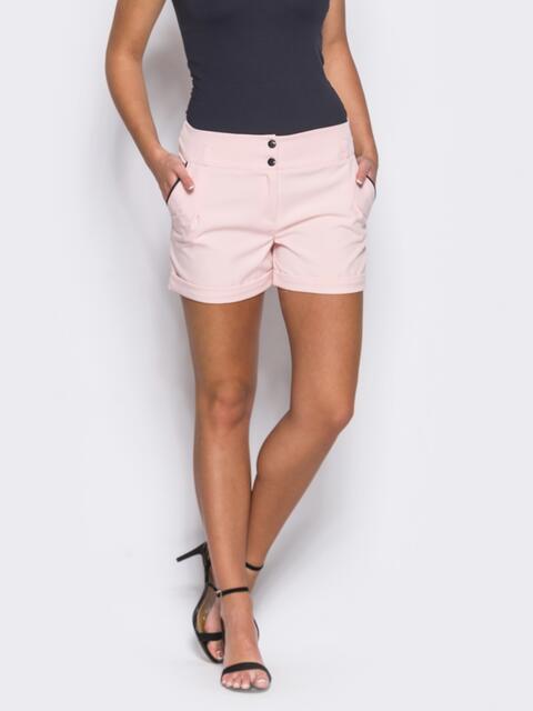 Розовые шорты на молнии с карманами по бокам - 12122, фото 1 – интернет-магазин Dressa