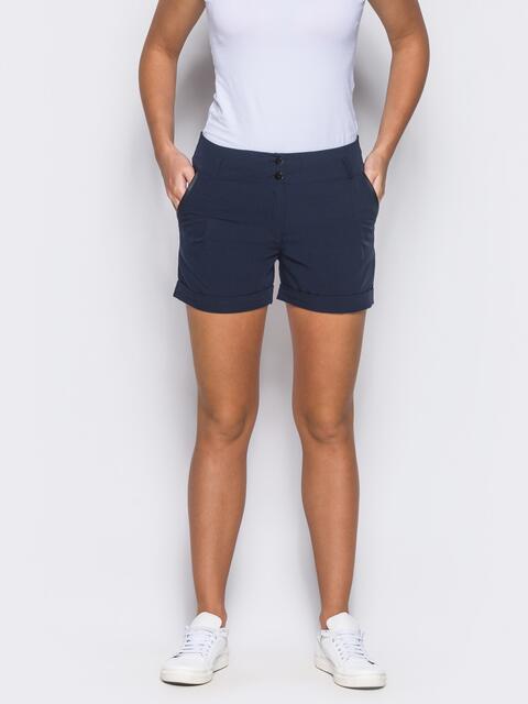 Тёмно-синие шорты на молнии с карманами по бокам - 12123, фото 1 – интернет-магазин Dressa