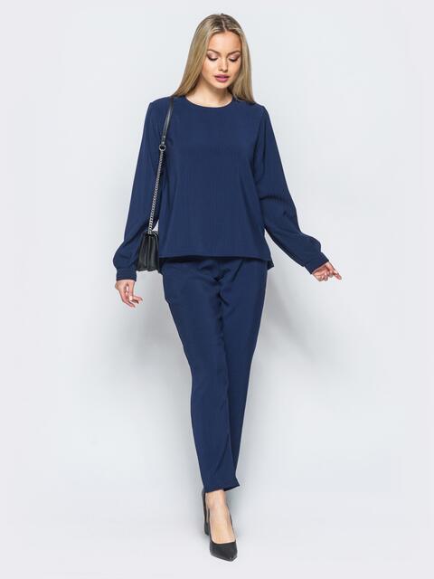 Брючный комплект тёмно-синего цвета из костюмной ткани - 17453, фото 1 – интернет-магазин Dressa