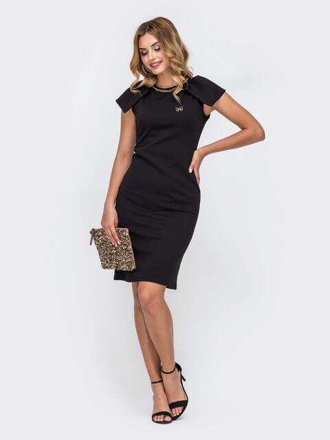 Чёрное платье-футляр с рукавом «крылышко» - 43026, фото 1 – интернет-магазин Dressa