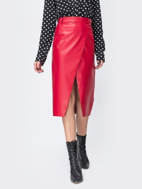 Красная юбка из эко-кожи  44110, фото 1