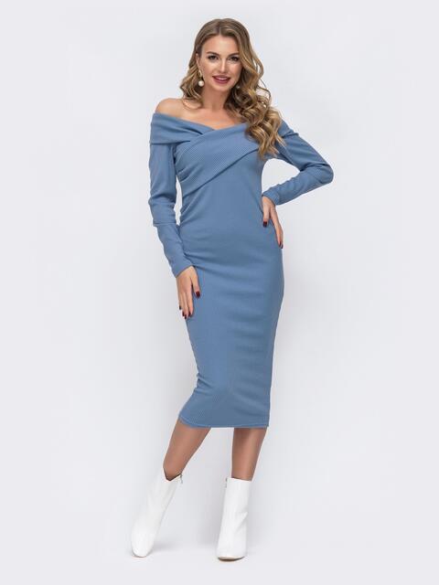 Обтягивающее платье голубого цвета с открытыми плечами - 42799, фото 1 – интернет-магазин Dressa