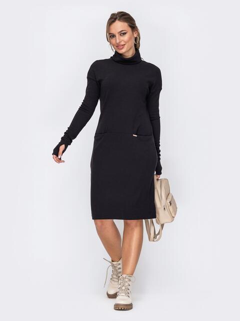 Приталенное платье с высоким воротником чёрное 51964, фото 1