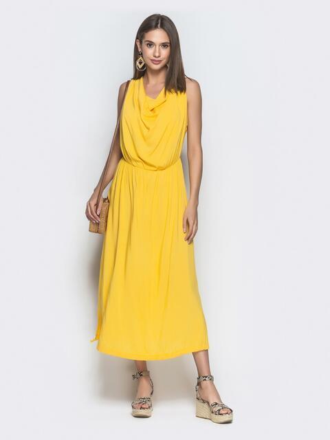 Желтое платье с воротником-хомут и резинкой по талии - 39181, фото 1 – интернет-магазин Dressa