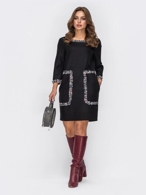 Платье из кашемира чёрного цвета с контрастной окантовкой 42518, фото 1