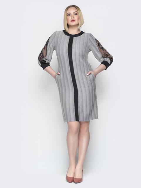 Серое платье в полоску с контрастными вставками - 20236, фото 1 – интернет-магазин Dressa