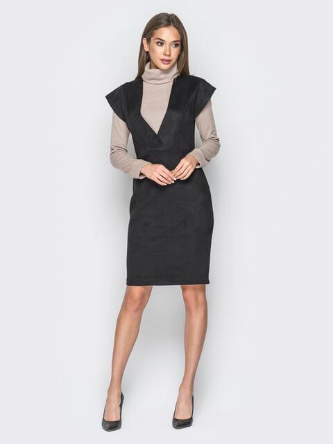 Замшевое платье черного цвета с глубоким вырезом - 18165, фото 1 – интернет-магазин Dressa