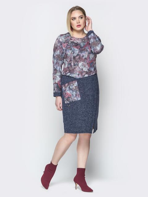 Синее платье на ложный запах с карманом - 20202, фото 1 – интернет-магазин Dressa