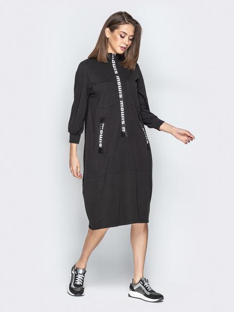6c135c2142bf Спортивные платья - купить в Киеве, Украина в интернет-магазине Dressa