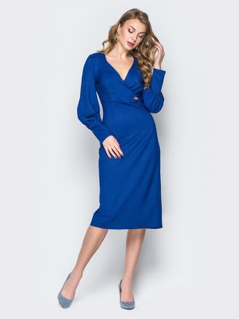 Платье синего цвета с V-вырезом и широкими манжетами - 19729, фото 1 – интернет-магазин Dressa