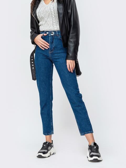 Укороченные джинсы-мом с застежкой-люверсом синие - 43101, фото 1 – интернет-магазин Dressa