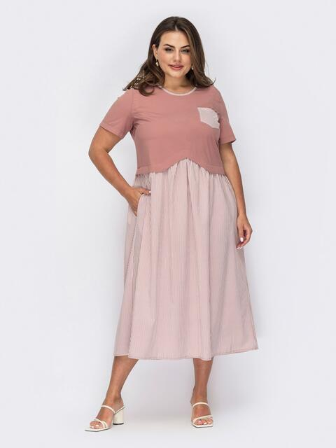 Платье батал з контрастным верхом пудровое 53954, фото 1