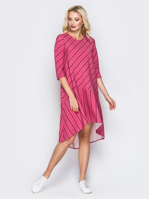 Розовое платье в полоску со шлейфом и воланом по низу - 19903, фото 1 – интернет-магазин Dressa