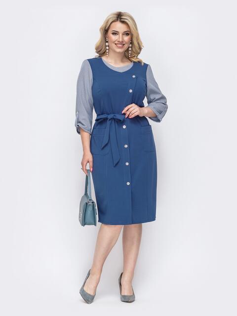 Синее платье батал с контрастными рукавами 49820, фото 1