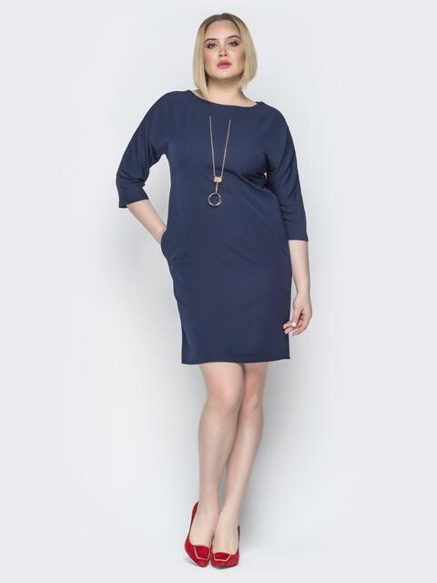 Тёмно-синее платье прямого кроя с вырезом лодочка и карманами - 20362, фото 1 – интернет-магазин Dressa