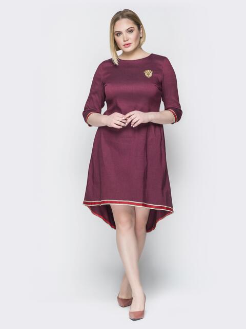 Бордовое платье с репсовой лентой по низу - 19763, фото 1 – интернет-магазин Dressa
