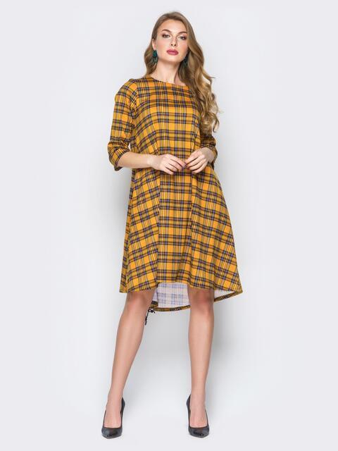 Горчичное платье-трапеция в клетку со шлейфом - 19808, фото 1 – интернет-магазин Dressa