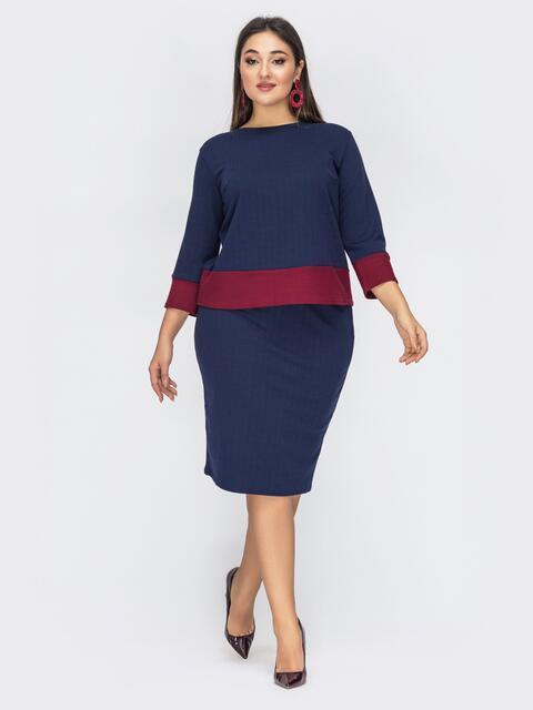 Комплект большого размера синего цвета с юбкой - 44480, фото 1 – интернет-магазин Dressa