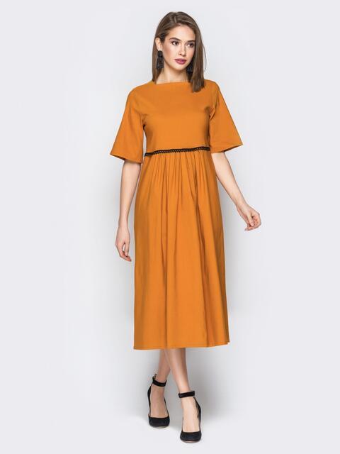 Оранжевое платье с завышеной талией и рукавом-колокол - 19813, фото 1 – интернет-магазин Dressa