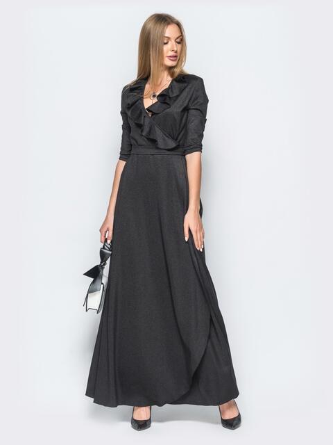 Платье из креп-дайвинга на запах с внутренними завязками черное - 17331, фото 1 – интернет-магазин Dressa