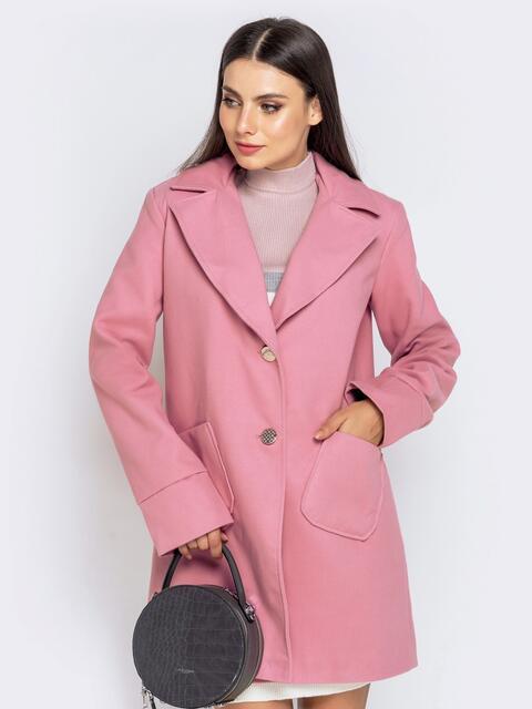Розовое пальто с накладными карманами - 40429, фото 1 – интернет-магазин Dressa