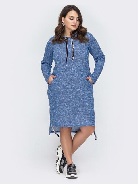 Спортивное платье батал голубого цвета с капюшоном 44498, фото 1