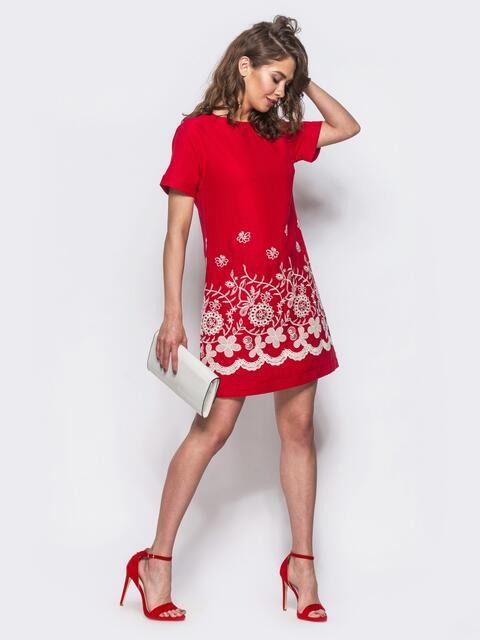 6431e8cc79f Льняное короткое платье с прошвой по низу красное 11181 – купить в ...