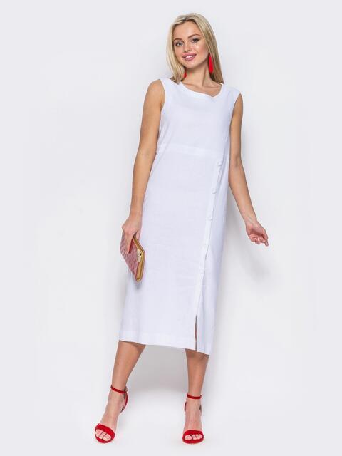 Сарафан с завышенной талией и имитацией застёжки белый - 11872, фото 1 – интернет-магазин Dressa