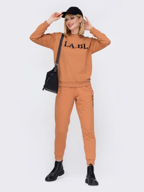 Терракотовый костюм с брюками и кофтой с накаткой 52992, фото 1