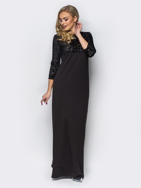 Длиное вечернее платье с набивной кокеткой и рукавами черное - 10934, фото 2 – интернет-магазин Dressa