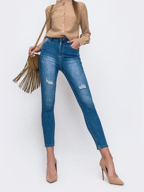 Узкие голубые джинсы с потёртостями - 49418, фото 1 – интернет-магазин Dressa