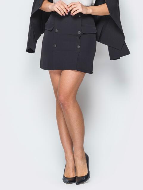 Чёрная юбка-мини с декоративными клапанами - 19770, фото 1 – интернет-магазин Dressa